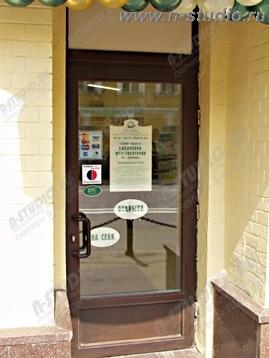 входные двери для аптек