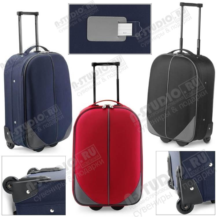 Кожаные чемоданы подарочные просвим интернет-магазин рюкзаки